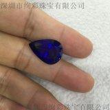 绚彩珠宝批发1到60克拉大小坦桑蓝裸石,可定制坦桑蓝戒指吊坠 价格优惠