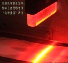 工业专用LED透镜光学设计