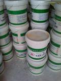 电缆防火涂料价格,电缆电线用防火涂料型号,电厂专用防火涂料