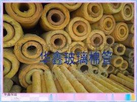 100*50巖棉保溫管生產廠家