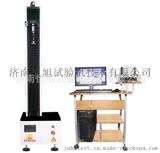 塑料检测设备万能拉力试验机