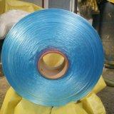 供应彩色丙纶长丝 轻体中空丝 850D蓝色丙纶丝 国兴货号2214