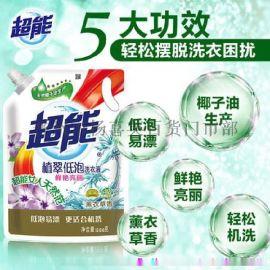 超能洗衣液 植翠低泡機洗手洗洗衣液500g袋裝正品促銷B