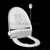 衛鷹自動換紙馬桶蓋感應款NS100C