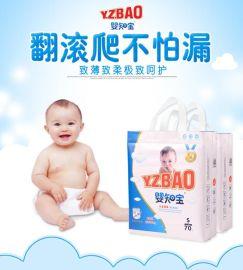北京紙尿褲批發S碼首選嬰知寶紙尿褲廠家