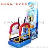厂家直销欢乐滑雪儿童滑雪游戏机电玩城设备