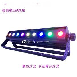 擎田灯光 QT-WL908 9颗四合一点控洗墙灯 不防水洗墙灯,投光灯