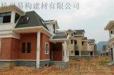 徐州玻纤沥青瓦专业品牌厂家13738084662