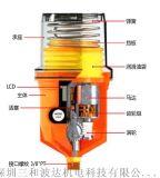 石家庄自动数码加脂机,磁选机自动注油器,浓缩机自动黄油加脂器