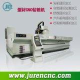 深圳机床厂家直销铝型材加工设备cnc钻攻机