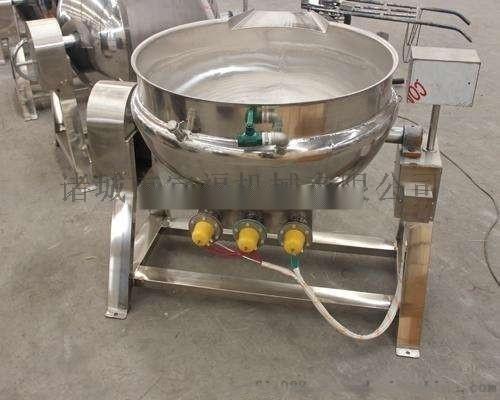 不锈钢小型蒸煮炒制夹层锅