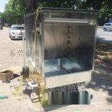 环保水濂柜|水帘柜|喷油柜|喷漆设备|大量现货|可定做