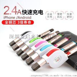 苹果充电线二合一手机数据线伸缩数据线双头数据线