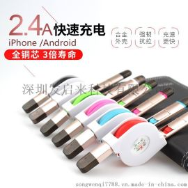 蘋果充電線二合一手機數據線伸縮數據線雙頭數據線
