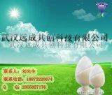 厂家供应 醋酸钠 127-09-3 工业级含量60%