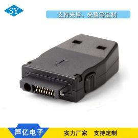 直供SANYO 3000-16P手机转接头连接器