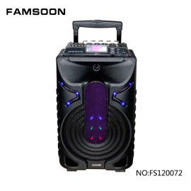 大功率戶外音響12寸低音帶彩燈裝飾藍牙功能