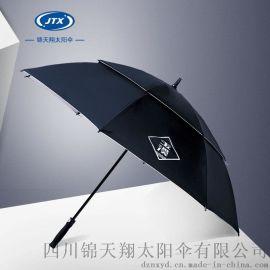四川广告伞订制  雨伞厂家折叠伞定做可印刷LOGO