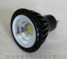 黑色壓鑄COB燈杯,白光3W射燈燈杯