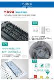 重庆冬季洗澡绿岛风浴霸取暖换气照明三合一