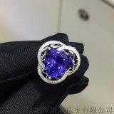 5.09克拉三角形坦桑石戒指颜色好18K金钻石镶嵌