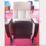 佛山廠家軒鵬家具XP9008禮堂椅 影院椅 排椅