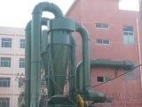 河北欧泰旋风除尘器设备介绍不锈钢材质专业生产