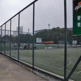 球场护栏网厂家直销50*50南京篮球场护栏网