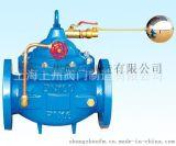 遥控浮球阀、减压阀、流量控制阀、紧急关闭阀专业生产厂家