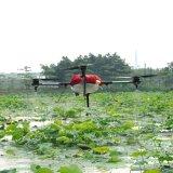 羽人谷上飞-6L农用无人机