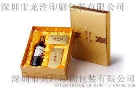 深圳精裝盒茶葉盒印刷定制  深圳市龍泩印刷包裝有限公司
