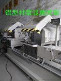 山东门窗设备厂家正华数控机器