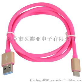 USB對USB TYPE-C鋁合金殼數據線