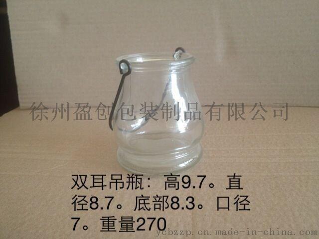 玻璃烛台,蜡烛罐,蜡烛杯,灌蜡罐