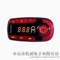 乾誠BT110車載免提電話+手機音樂+導航,多色可,選