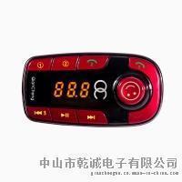 乾诚BT110车载免提电话+手机音乐+导航,多色可,选