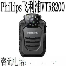 飞利浦8200 便携式闪音频高清记录仪