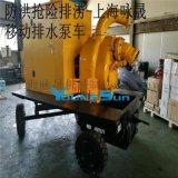 柴油水泵 柴油机移动泵车