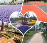 深圳沥青透水混凝土路面施工,标准透水地坪材料报价