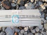 现货供应38*3规格不锈钢管TP304材质