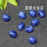 蓝星光宝石椭圆形戒面