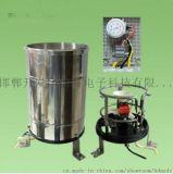 CG-04-C1 加熱式雨量筒 廠家直銷 誠招代理