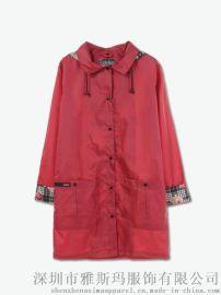 红色徒步时尚雨衣防泼水轻薄透气雨衣 长风衣