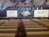 深圳1.2米2米长条形沙发凳方形沙发凳换鞋凳试衣凳