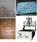图圣台式机械雕刻机 (TS3040)