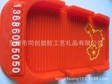 厂家订制中国地图pvc橡胶双卡位汽车仪表台置物垫礼品加工