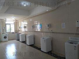 湖南校园投币洗衣机   永州投币洗衣机厂家
