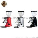 Expobar爱宝咖啡机 磨豆机 电动商用咖啡研磨机 电动磨豆机