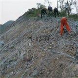 生态护坡采用钢丝边坡防护网结实耐用