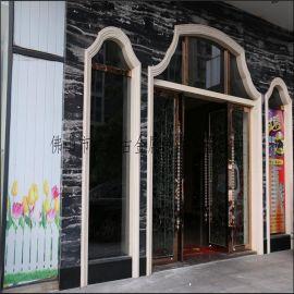 維力古vg00015不鏽鋼酒店大門